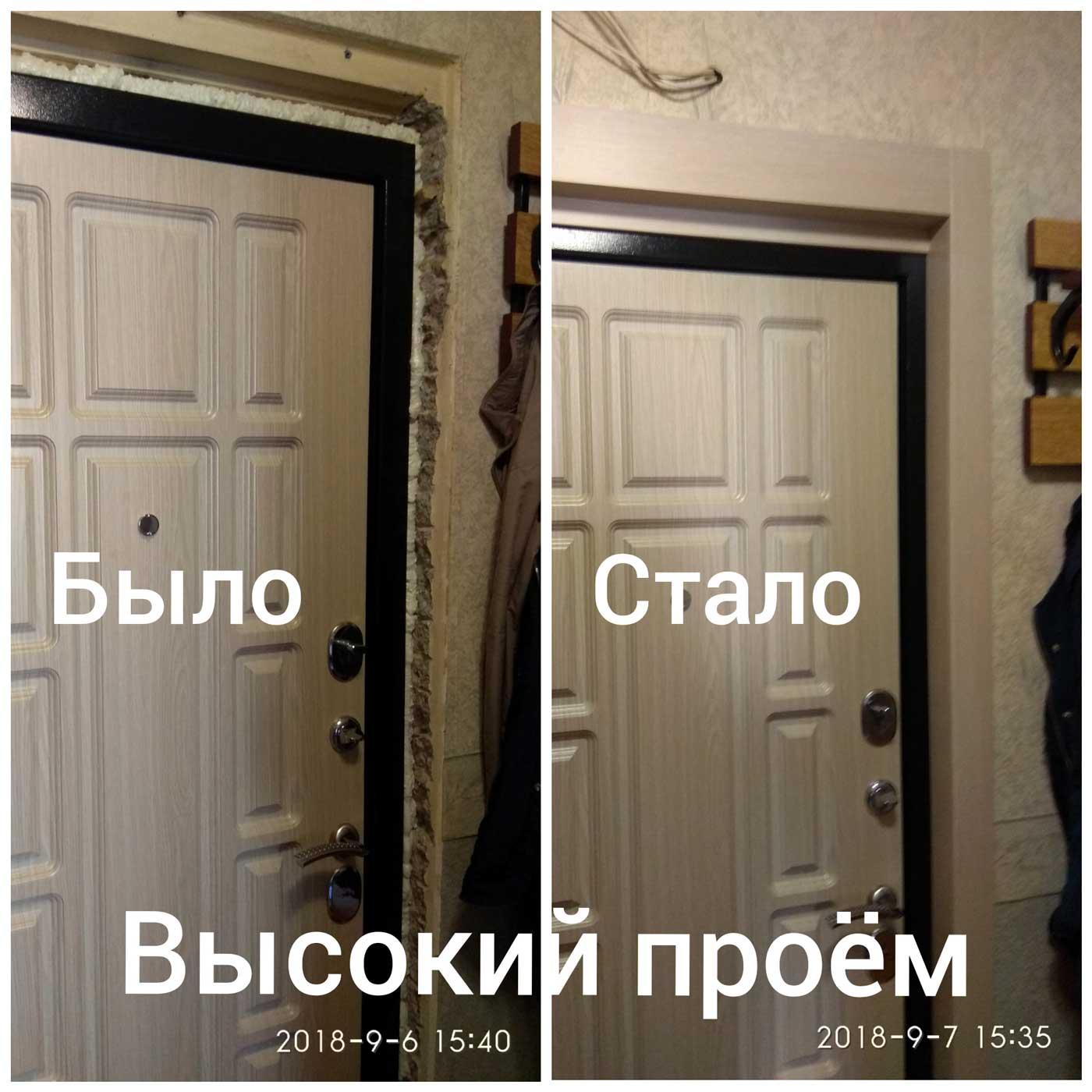 Отделка высокого проёма входной двери