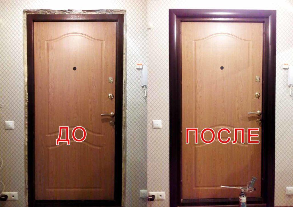 Отделка входной двери изнутри своими руками 56