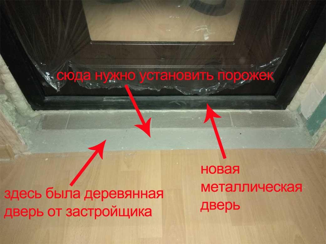 Пороги для входных дверей своими руками 36